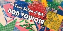 Invitation Bon Vouloir 2017-1